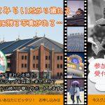 写真教室のご案内/7/20(祝)