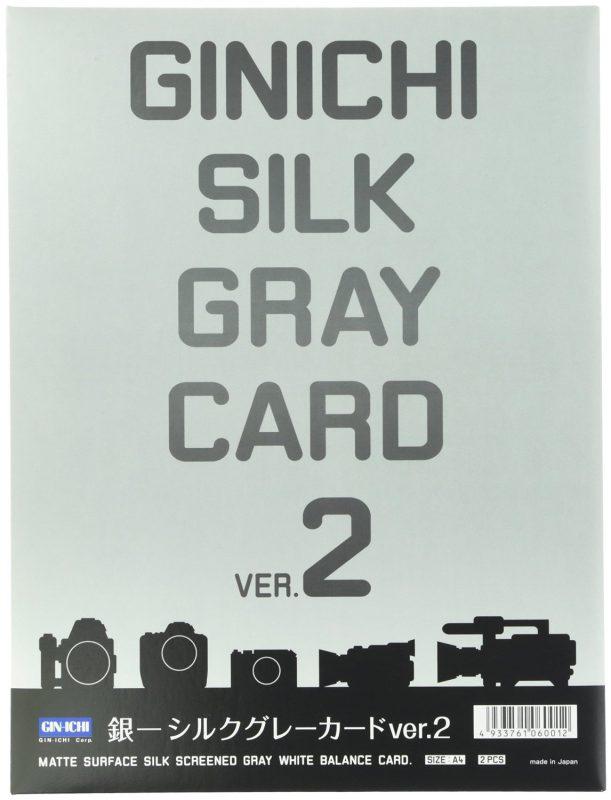 シルクグレーカード Ver.2