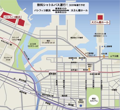 大さん橋MAP