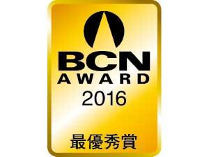 2016年BCN AWARD カメラメーカーシェア