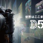 Nikon D500は4月28日発売、DLシリーズ3機種は発売日未定!
