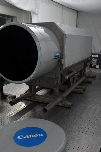 5200mm F14 Mirror