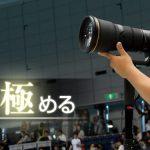 オリンピックに挑むプロスポーツカメラマンはNikon D5をどう見たのか?