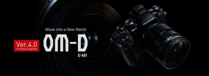 OM-D E-M1