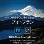 Photoshopの「覆い焼き」や「焼き込み」ツールってどんなもの?