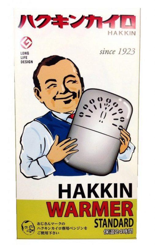 ハクキンカイロ