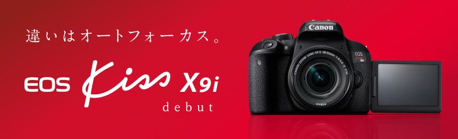 Canon EOS Kiss X9i