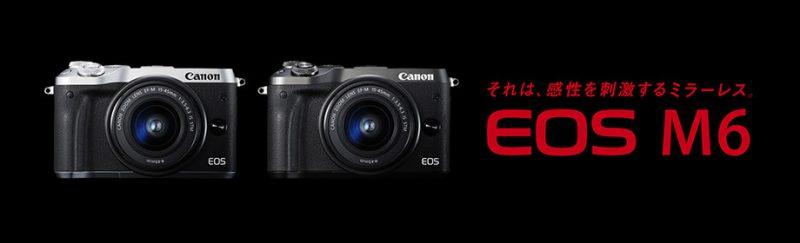 EOS M6