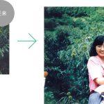 iPhoneスキャナー「Omoidori」で写真を簡単デジタル化!