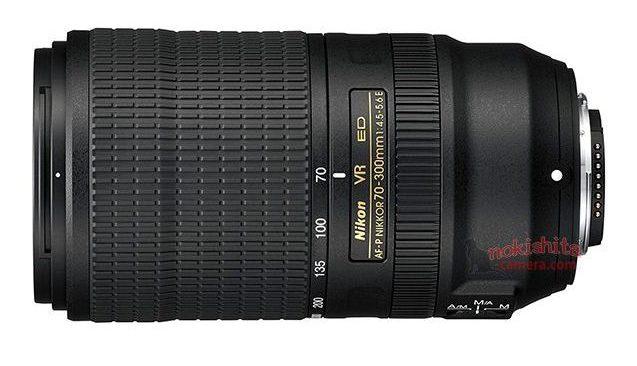 AF-P NIKKOR 70-300mm f:4.5-5.6E ED VR