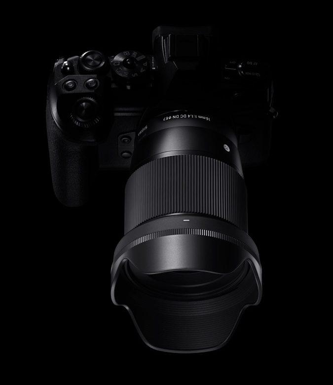 16mm F1.4 DC DN | Contemporary