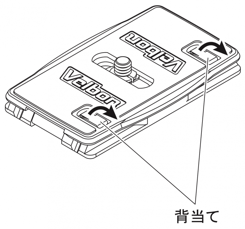 QRA-635LⅡ
