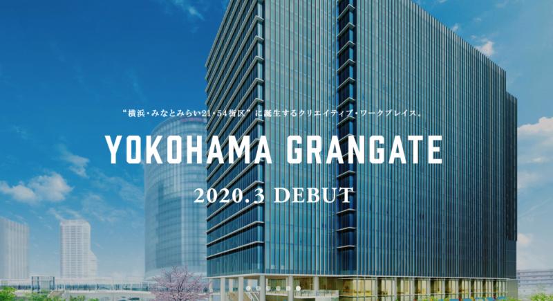 横浜グランゲート
