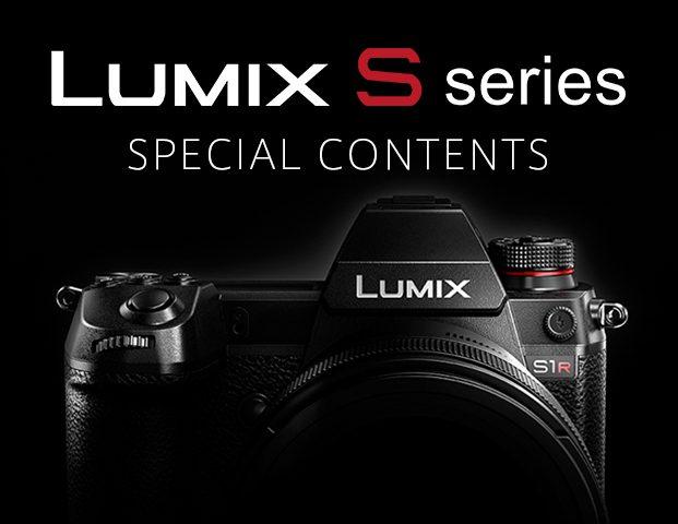 LUMIX Sシリーズ